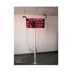 扬尘监测系统品牌-合肥绿能智能测控-福建扬尘监测系统图片
