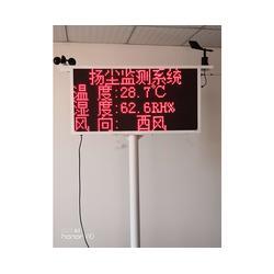 合肥绿能智能测控-工地扬尘监测系统公司-合肥扬尘监测系统图片