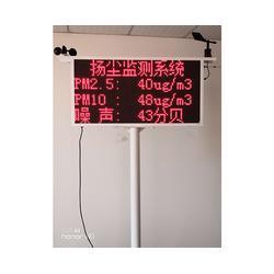 揚塵監測系統報價-揚塵監測系統-合肥綠能(查看)批發