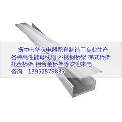 华茂电器(图)|镀锌梯式桥架|遵义镀锌梯式桥架图片
