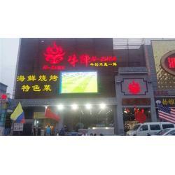 特色烧烤配方、牛阵特色海鲜烧烤店(已认证)、秦皇岛市特色烧烤图片
