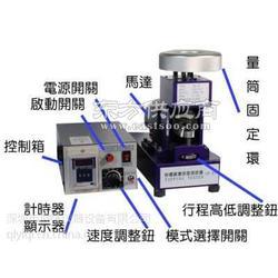 测量锂电池正负极材料密度测试仪、锂电池粉体比重天平、台湾原装进口GP-01密度测试仪器、图片