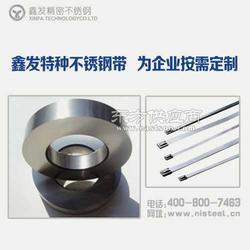 鑫发金属为什么找镜面不锈钢带生产厂家这么难图片