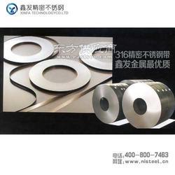 供应304不锈钢卷带,高防腐不锈钢卷带图片