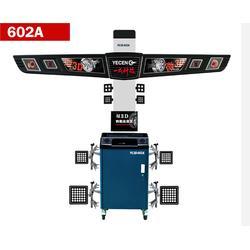 马鞍山四轮定位仪、长氏机电设备(在线咨询)、四轮定位仪商家图片