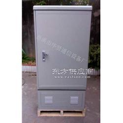 室外防水360芯光缆交接箱-360芯光缆交接箱型号图片