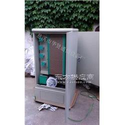 供应电信移动联通720芯光缆交接箱图片