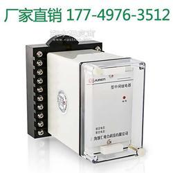 JS-11A/22 静态时间继电器 厂家直销 优惠图片