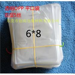 自粘袋-手饰品包装自粘袋-创高包装材料(优质商家)图片