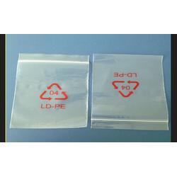 手机自封袋-创高包装材料(在线咨询)自封袋图片