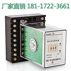 JY8-11A电压继电器-正品底价从优等你选购图片