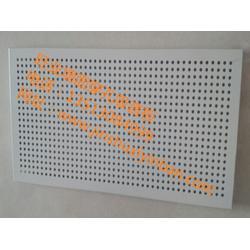 旺业金属网_金属穿孔吸音板_吊顶金属穿孔吸音板图片