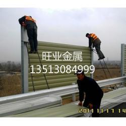 公路声屏障 旺业金属网业 灞桥区公路声屏障图片