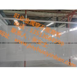 旺业金属网,金属穿孔吸音板,钢结构吊顶金属穿孔吸音板图片