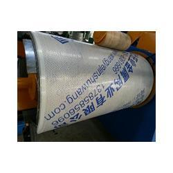 穿孔钢底板-高速龙门卷料穿孔钢底板-旺业金属网(多图)图片