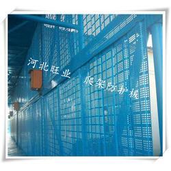建筑防护板_旺业金属网业_建筑防护板生产厂家图片