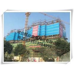 建筑冲孔板,旺业(优质商家),外表美观墙面装饰建筑冲孔板特点图片