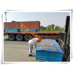 旺业金属网业(图)|穿孔压型钢板图片