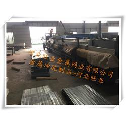 穿孔压型钢板0.5、穿孔压型钢板、旺业金属网业图片
