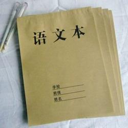德鑫印刷量大从优、中小学生作业本、中小学生作业本图片