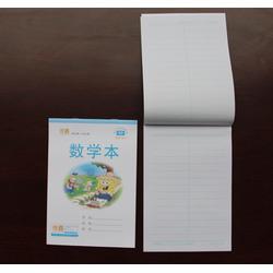 利津县学生拼音作业本-德鑫印刷-学生拼音作业本定做图片