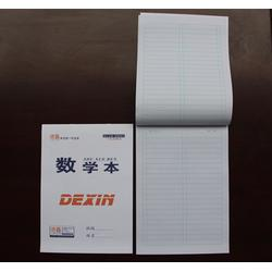 德鑫印刷,学生拼音作业本厂家,延安学生拼音作业本图片
