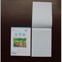 德鑫印刷(图)|学生拼音作业本专卖|学生拼音作业本图片