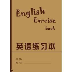 屏山县学生用品英语本、德鑫印刷、学生用品英语本图片