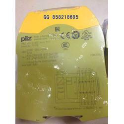PNOZ16SP 110VAC 24VDC 2n/o皮尔兹特卖,不是最贵,但是质量非常硬图片