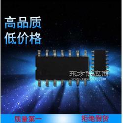 代理应广单片机PMS153完全替代微芯单片机SOP-14图片