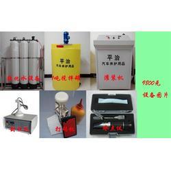 天津玻璃水设备_平治机械_销售玻璃水设备图片