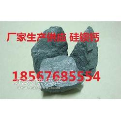 生产供应低价优质硅钡钙合金图片