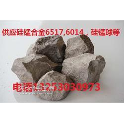 长期大量供应硅锰6517,硅锰粒,硅锰粉,硅锰球图片