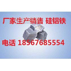 宏晟冶金生产各牌号硅铝铁,采购硅铝铁,求购硅铝铁图片