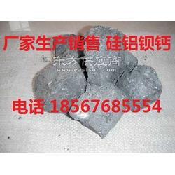 我厂长期大量生产供应硅铝钡钙Al40,Si12,Ba8,Ca6图片