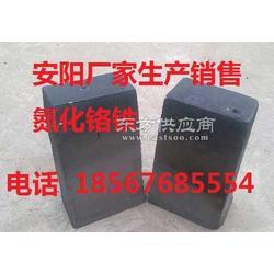 氮化铬铁生产厂家出售氮化铬铁图片