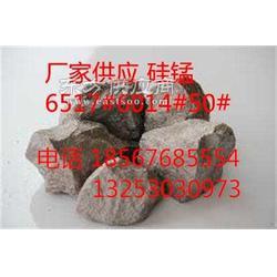 货供应硅锰合金,硅锰粒,硅锰球,硅锰粉图片