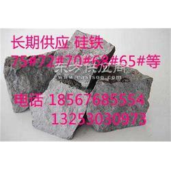 铁合金厂长期供应硅铁合金图片