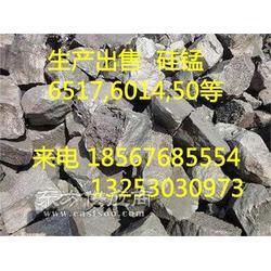 销售硅锰6517图片