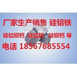 宏晟生产硅铝铁/硅铝钡/硅钡钙/硅铝钡钙图片