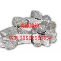 供应优质高碳铬铁,铬铁粒,铬铁粉图片