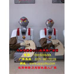 【沈阳御厨】、辽宁机器人刀削面、辽宁机器人刀削面图片