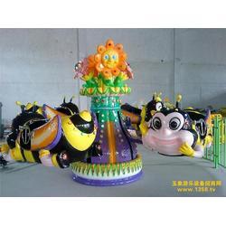 产品自控小蜜蜂_自控小蜜蜂_大风车游乐图片