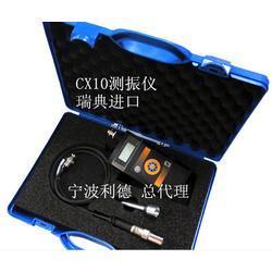 进口CX20测振仪质量CX20便携式测振仪原装现货图片