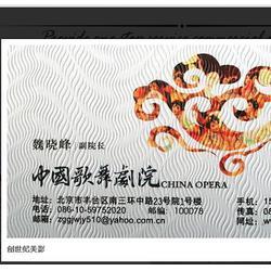 郑州名片印刷,正丰纸塑制品销售,郑州名片印刷费用图片