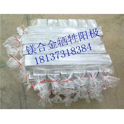镁合金牺牲阳极生产厂家图片