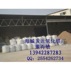 活性氧化镁建筑模壳专用图片