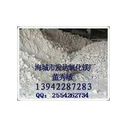 活性氧化镁砂轮专用图片