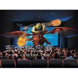 7d互動影院創業加盟好商機圖片