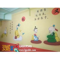 福州校园壁画工作室、福州灵感装修设计、福州校园壁画图片